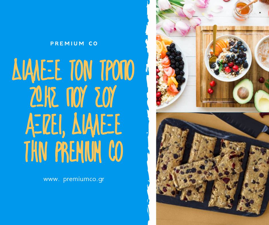 project premiumco insighters